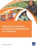 Pages from promoting womens economic empowerment