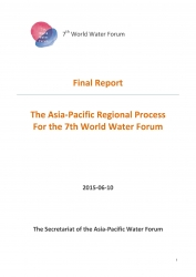 Pages from 7thWorldWaterForum