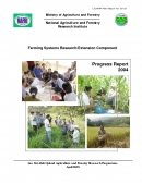 Farming Systems Research/Extension Progress Report for 2004